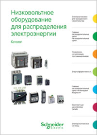 Обложка каталога