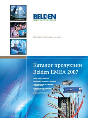 Обложка каталога Каталог продукции Belden EMEA
