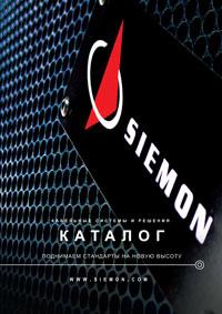 Обложка русского каталога кабельных систем и решений Siemon 2015 года